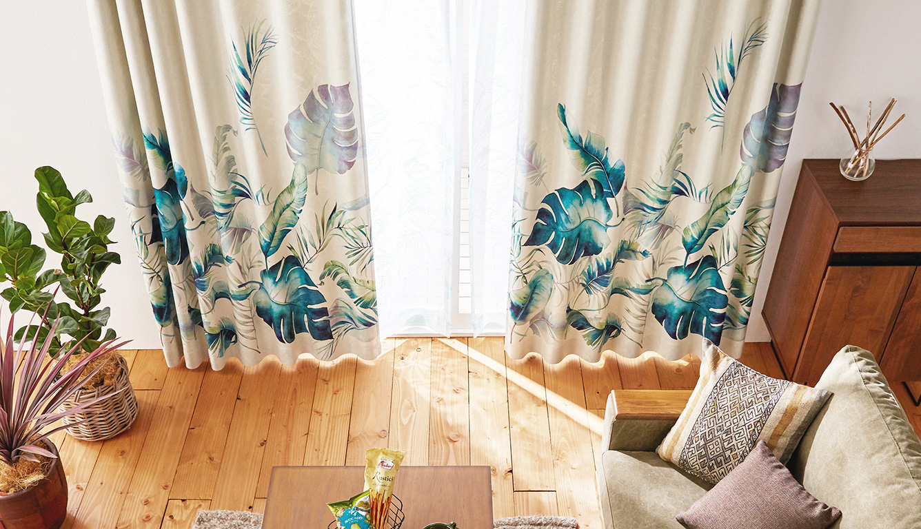 植物柄のカーテン